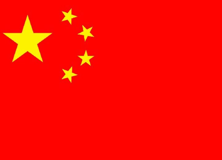 Quantum Design (Beijing) Co., Ltd.